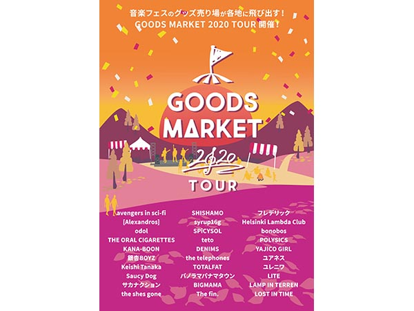GOODS MARKET 2020 TOUR